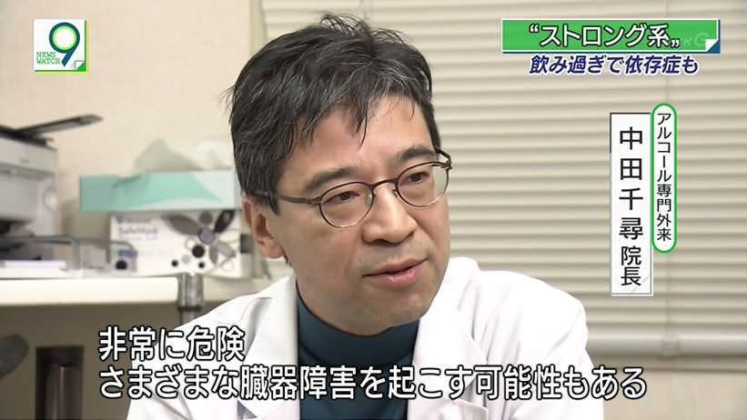 【アル中】吉澤ひとみ、9%ストロング系500ml缶チューハイ3本&焼酎ソーダ割り2杯