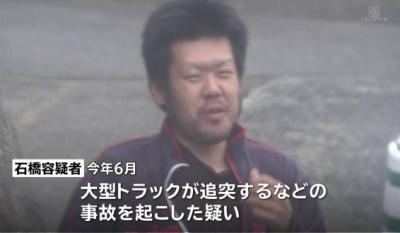 東名夫婦死亡から1年 石橋和歩被告インタビュー「俺のこと報じたやろ。ぶっ殺そうと思った。よう分からんけど、一日講習受けたし」