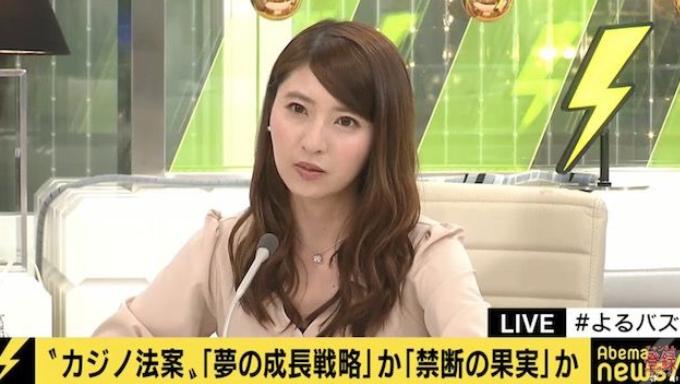 【ギャンブル依存症】木村好珠「パチンコの依存が日本が一番多く、日常の中の一部になっているのがすごく問題」 ネット「規制すべき」