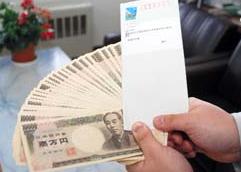 【謎】見知らぬ女性が現金104万円渡して立ち去る