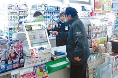 【RTA】コンビニ強盗(25)「1000円よこせ。そして警察を呼べ」→逮捕