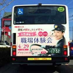 【ブラック】岐阜バス運転手、12日連続勤務高速上でクモ膜切れて意識不明!客がハンドル握って停止させる