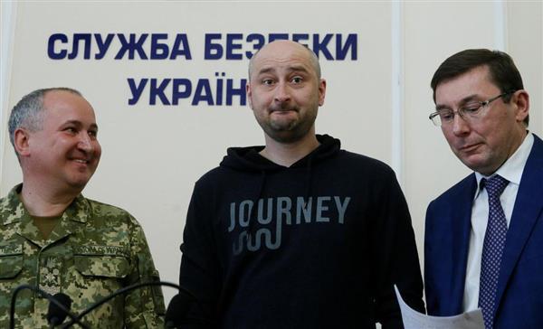 【嘘でした】ロシアの「射殺」された記者、実は生きていた ウクライナ当局が暗殺阻止の「特殊作戦」と発表