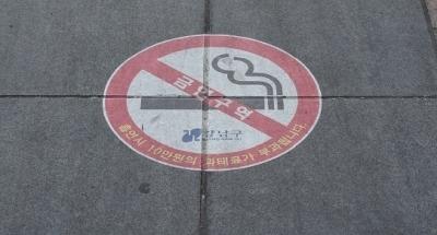 【悲報】タバコ一箱に510円値上げ 来年から会社、ホテル、パチンコ屋全て全面禁煙←ふざけるな