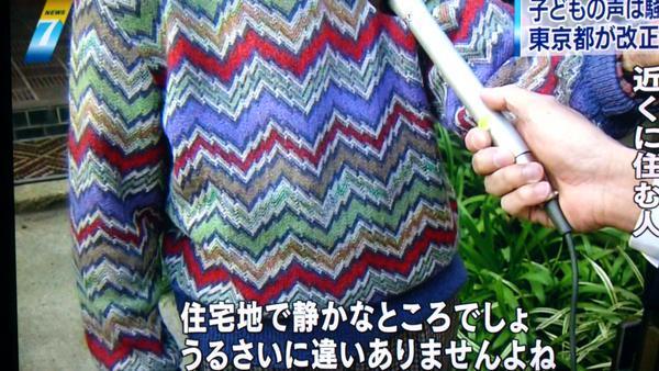 【名古屋地裁】保育所の子どもの声でうつに… 住民の訴え退ける 裁判長「誰もがこのような時期をへて成長するものだ」