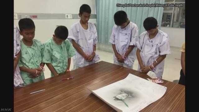 【タイ洞窟】少年ら救出活動でダイバーが死亡したことをついに伝えられる 涙を流して黙祷