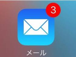 メールのマナー、「Re:」は残したままでOK?
