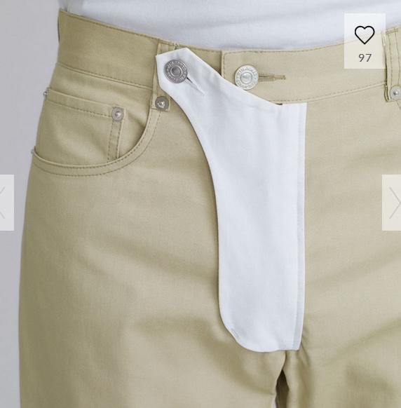 【悲報】GU、とんでもないズボンを販売してしまう