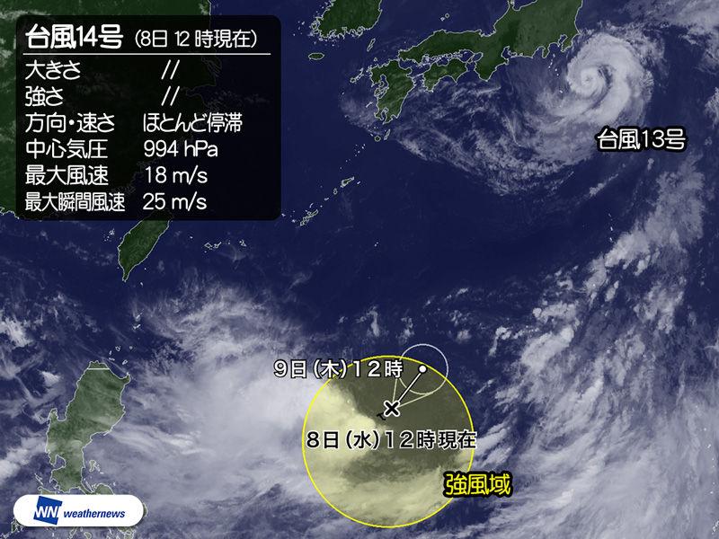 【気象】台風14号(ヤギ)発生 週末に沖縄接近の恐れも