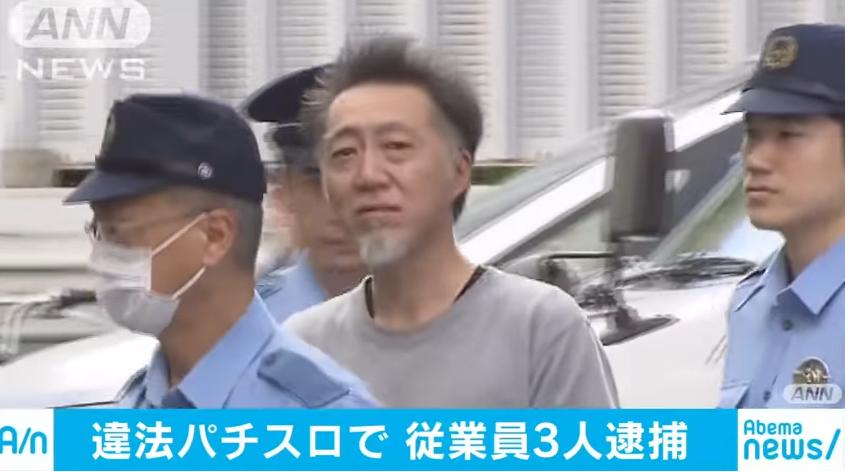 渋谷の雑居ビルでパチスロ賭博 従業員ら6人逮捕