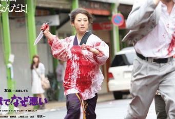 """【恐怖】福岡の""""刃物男""""実は女だった!刃物振りかざして女子高生を脅しバッグを強奪 強盗容疑で女(44)逮捕"""
