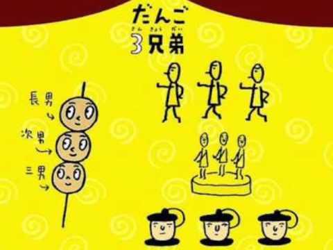 【朗報】「だんご3兄弟」「世界に一つだけの花」以来の300万枚売上シングルが誕生!!!