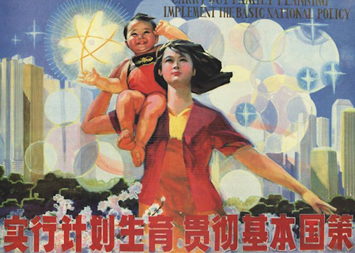 一人っ子政策の過ちに気付いた中国、三人っ子政策導入の予兆
