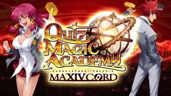 【悲報】クイズマジックアカデミーさん、とんでもない難問を出してしまう