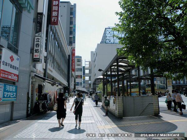 【地方民悲報】神奈川の第7の都市がこちら(※画像あり)