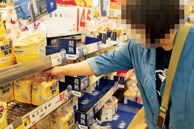 【ナマポ】生活保護の独身女性42歳、「食費は週500円」←かわいそう 「飼い猫の治療費 月3万円 」←は?