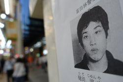 【樋田容疑者脱走から2週間目突入】大阪で車の窓ガラスが割られ現金780万円の入ったリュックサックが盗まれる