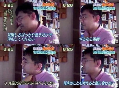 hikikomorigunshi