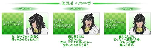 greenshot_2013-01-24_20-58-27