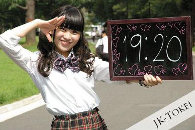 jk-tokei02_s