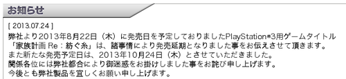 Ph012170