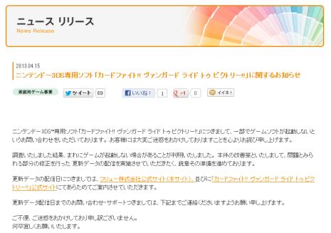 SnapCrab_2013-4-15_21-11-46_No-00