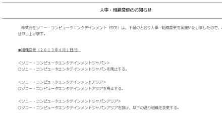 SnapCrab_2013-4-1_19-51-46_No-00