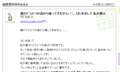 greenshot_2012-16-17-07