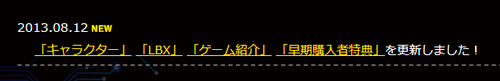 Ph013027