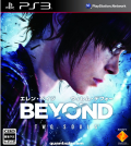 BEYOND:Two Souls (4)