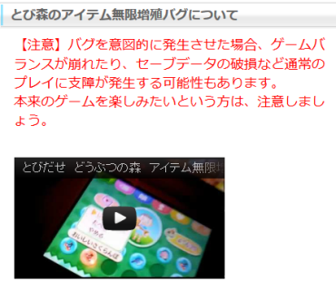 greenshot_2012-04-59-49