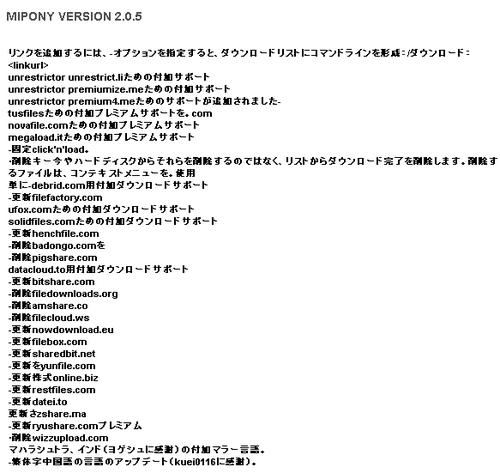 SnapCrab_2013-4-12_16-47-55_No-00