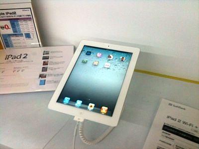 本日発売 iPad2 購入レビュー