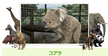 アニマルリゾート 動物園をつくろう!! (2)