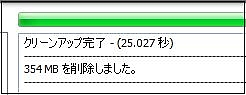 CCleaner (1)