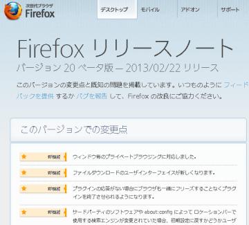 SnapCrab_2013-4-2_16-28-5_No-00