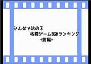 news (2)