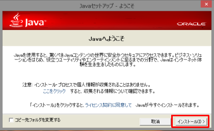 Free MP3 Grabber (8)
