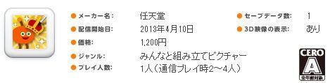 Ph004515