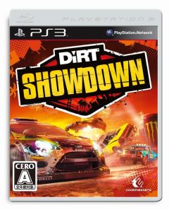 DiRT Showdown (11)