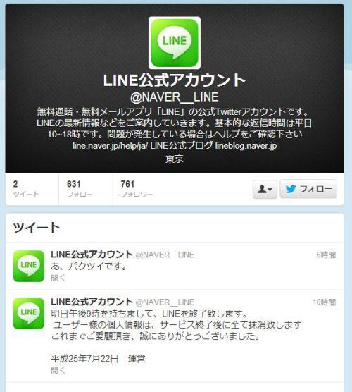 l_yuo_linedema_02