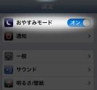 001717 - コピー