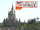 SnapCrab_2013-4-15_21-29-15_No-00