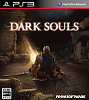 Dark Souls (5)