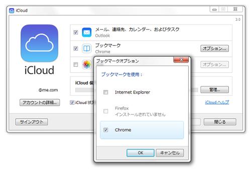 cloud-1379663352