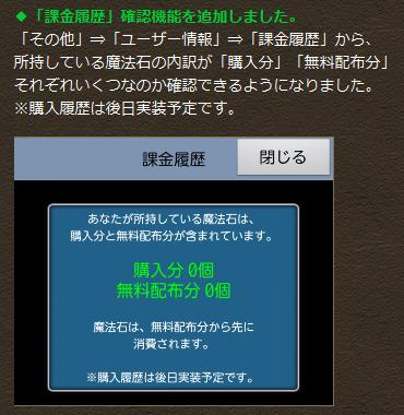 Ph011771