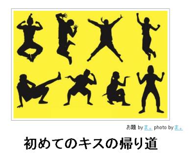 SnapCrab_2013-4-14_20-5-21_No-00