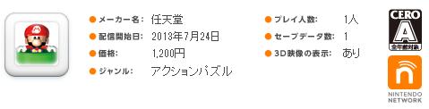 Ph011073