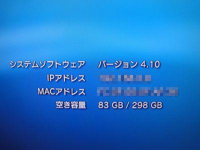 DSC08638