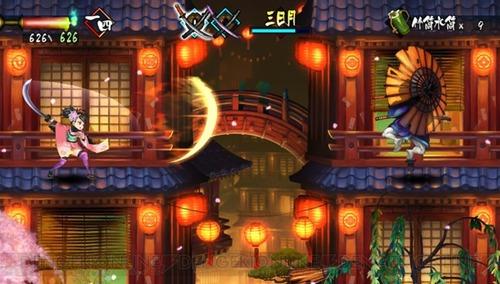 c20121001_muramasa_003_cs1w1_640x363